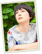 菊池亜希子さん