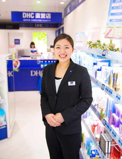 株式会社DHC 教育研修課 トレーナー 内田朋美さん