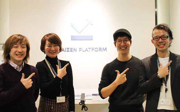 Kaizen Platformの皆さん