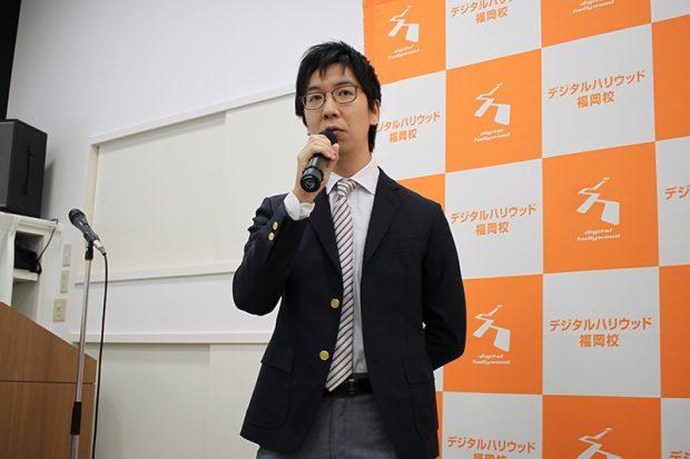 Kaizen Platform岡本氏